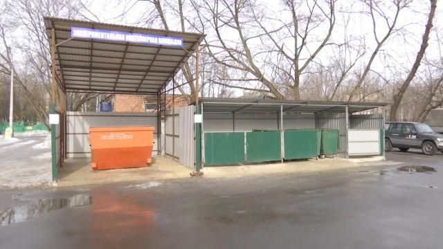 В Люберцах внедряют новую технологию сбора бытовых отходов