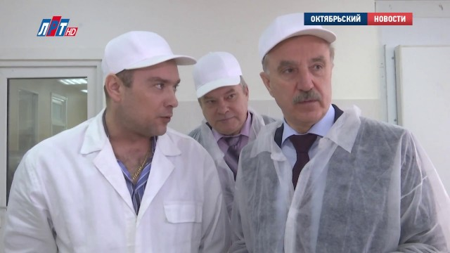 12 сортов сыра производят в частной сыроварне Октябрьского