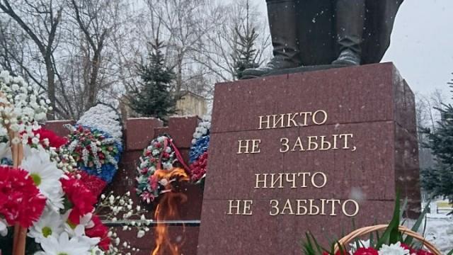 В День защитника Отечества в Люберцах возложили цветы к  Вечному огню