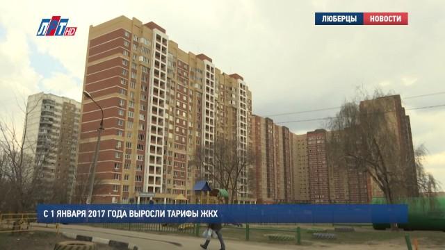 Андрей Сыров рассказал о порядке оплаты квитанции за услуги ЖКХ