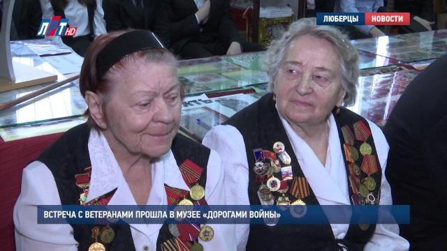 В музее «Дорогами войны» поздравили защитников Отечества
