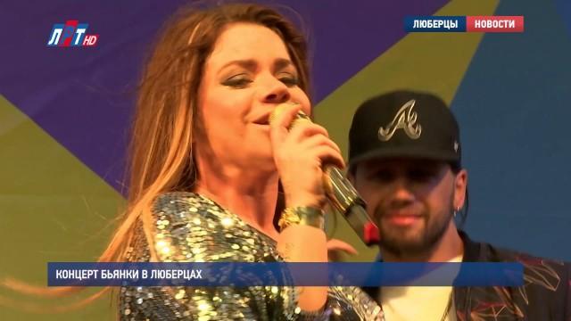 Концерт Бьянки в Люберцах