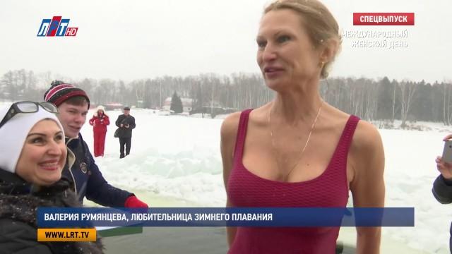 Международный женский день. Валерия Румянцева, любительница зимнего плавания