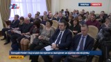 Текущий ремонт подъездов обсудили на выездном заседании Мособлдумы