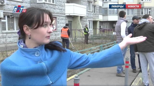 В Люберцах провели первый общегородской субботник