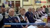 Азербайджанская национально-культурная автономия провела круглый стол с ветеранами