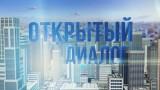 Юлия Ковтун, директор территориального фонда обязательного медицинского страхования Московской области в программе «Открытый диалог», от 07 июня 2017 года.
