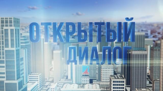 Илья Печинский и Михаил Васильев в программе «Открытый диалог», от 26 мая 2017 года.