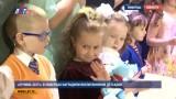 «Лучики 2017» в Люберцах наградили воспитанников детсадов