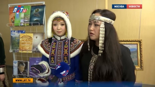Прошел Первый съезд народов Евразии