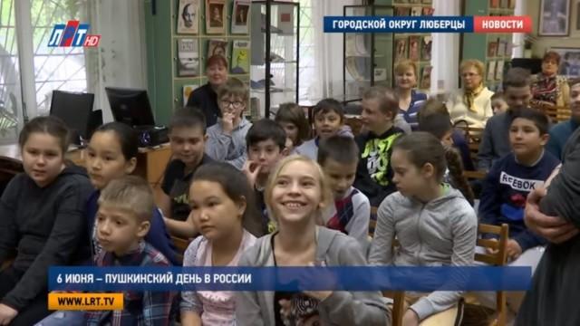6 июня — Пушкинский день в России