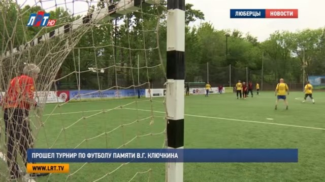 Прошел турнир по футболу памяти В.Г. Ключкина