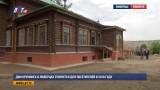 Дом Круминга в Люберцах откроется для посетителей в 2018 году