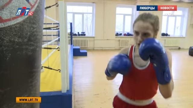 Люберчанка завоевала призовое место на первенстве Европы по боксу