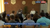 Люберецкая молодежь отправится на форум «Я — гражданин Подмосковья»