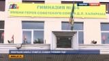 Люберецкие школы готовятся к новому учебному году
