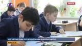 Многодетные семьи снова получат компенсацию на школьную форму