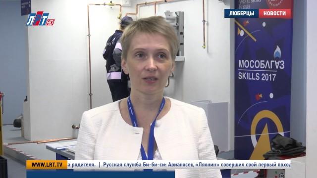 Прошел конкурс профмастерства среди сотрудников «Мособлгаза»