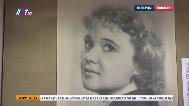 В музее открылась выставка нарядов Людмилы Гурченко