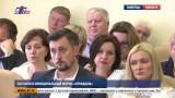 Вопросы газификации Московской области обсудили на круглом столе