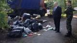 На девять тысяч рублей были оштрафованы трое жителей подмосковной Малаховки