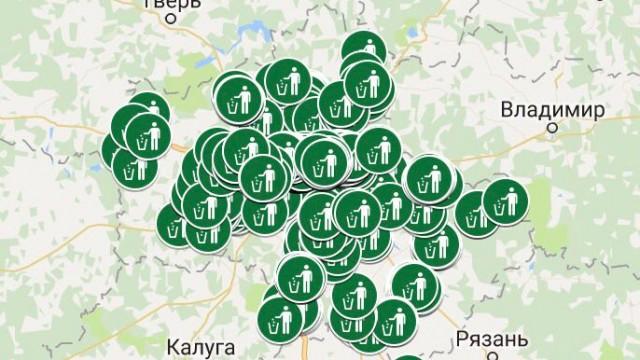 В Подмосковье создана интерактивная карта раздельного сбора опасных отходов