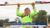 Чемпионат по «мокрому» футболу в бассейне пройдет в Люберцах
