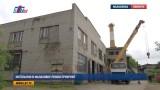Котельную в Малаховке реконструируют