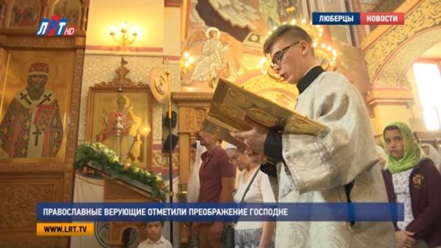 Православные верующие отметили Преображение Господне