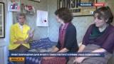 Проект возрождения дачи-музея Рейнгольда Глиэра участвует в премии «Наше Подмосковье»