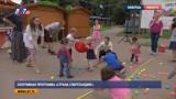Спортивная программа «Страна спортландия!»
