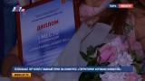 Телеканал ЛРТ взял главный приз на конкурсе «Территория хороших новостей»