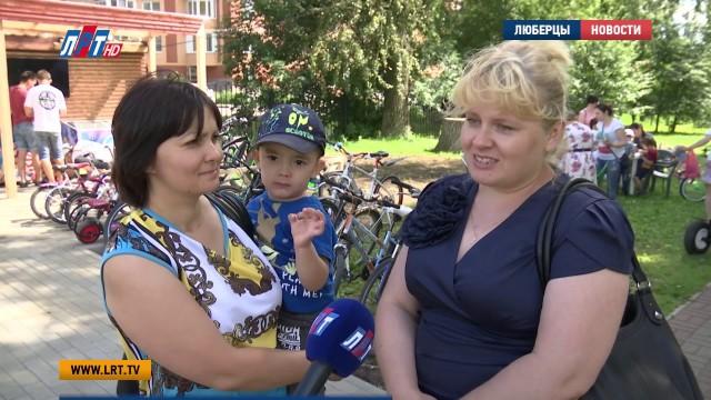 В парке «Наташинские пруды» открылся велопрокат