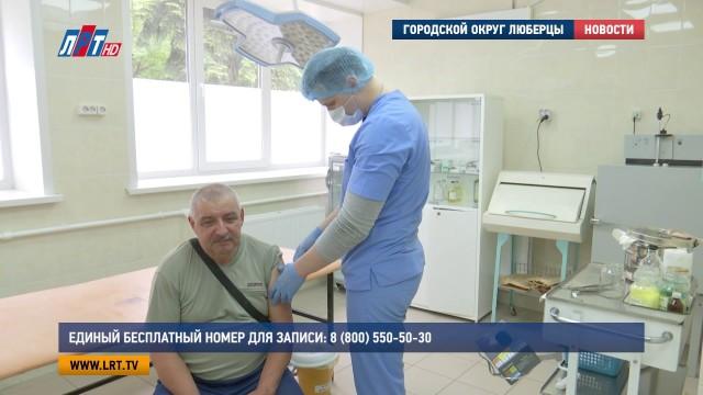 В Подмосковье с 1 сентября отменят запись к врачу через регистратуру