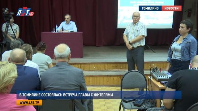 В Томилине состоялась встреча главы с жителями