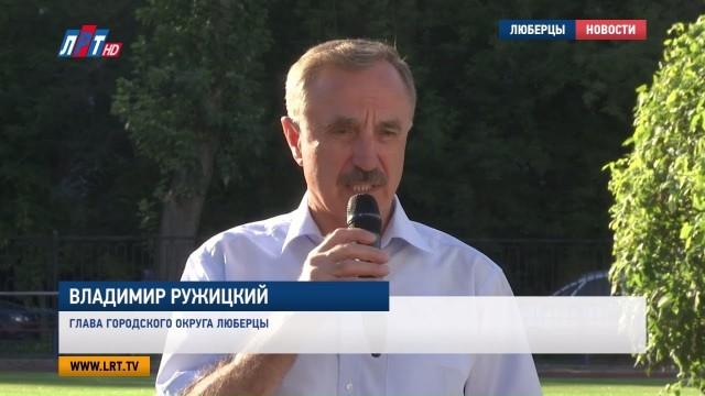 Владимир Ружицкий провел встречу с жителями